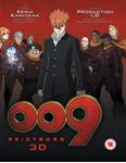 009 Re:cyborg Collector's Ed. - Film: