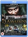 13 Assassins - Kôji Yakusho