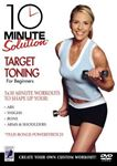 10 Minute Solution: Target Toning - Film