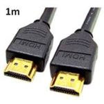 Audio Visual Leads - HDMI To HDMI 1m